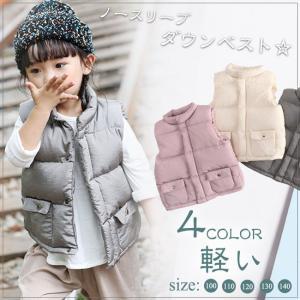 子供服 キッズ 袖なし ノースリーブ ダウンベスト 冬 韓国風ファッション 可愛い 厚手 お洒落 スタンドカラー ポケット gsgs-shopping