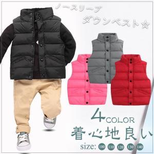子供服 キッズ 袖なし ノースリーブ ダウンベスト 冬 韓国風ファッション スタンドカラー ボタン 風邪防止 可愛い 無地 gsgs-shopping