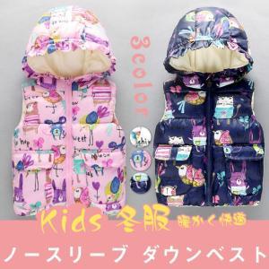 子供服 キッズ 袖なし ノースリーブ ダウンベスト 冬 韓国風ファッション 可愛い プリント 動物 女の子 漫画 帽子 アウトドア スウィート gsgs-shopping