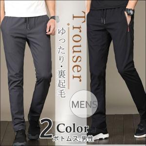 ボトムス ズボン パンツ メンズファッション 男性 大人 冬 裏起毛 大きいサイズ 韓国風 細身 紐 穿きやすい アウトドア カジュアル gsgs-shopping
