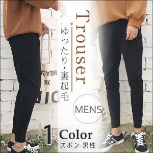 ボトムス メンズファッション 男性 大人 ズボン パンツ 冬 裏起毛 ブラック コーデに合わせる スキニーパンツ 暖かい 韓国風 男のお洒落 gsgs-shopping