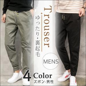 ボトムス メンズファッション 男性 大人 ズボン パンツ 冬 裏起毛 グリーン ネイビー ダークグレー ブラック アウトドア カジュアル 格好いい gsgs-shopping