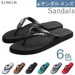 サンダル メンズ  ビーチサンダル 今季新作 夏ファッション 今季新作 痛くない メンズ用 サンダル 歩きやすい|gsgs-shopping