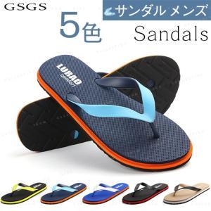 サンダル メンズ  ビーチ サンダル メンズ かっこいい 痛くない 厚底 男性 海 大人 全面通気|gsgs-shopping