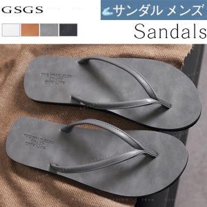 サンダル メンズ ビーチサンダル 海水浴 メンズ 水物 プール プールサイド  夏 軽量 砂浜 サーフィン|gsgs-shopping