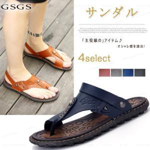 サンダル メンズ  レザーサンダル トングサンダル 旅行 海 ビーチ シンプル フラット|gsgs-shopping