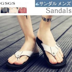 サンダル メンズ  フラットサンダル夏の靴 砂浜 水着 室内履き 紳士靴 メンズファッション 男性用 カジュアル|gsgs-shopping