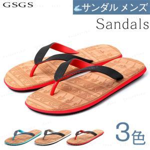 サンダル メンズ   ビーチサンダル 今季新作 メンズ 夏ファッション  ビーチサンダル ぞうり|gsgs-shopping