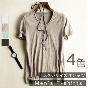 Tシャツ vネック カジュアルシャツ カッコイイ ファッション 今季新作 メンズ 紳士用 人気 gsgs-shopping