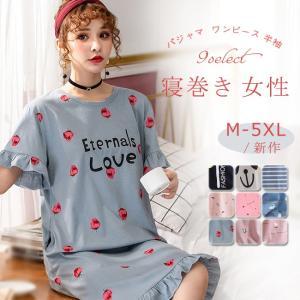 パジャマ ルームウェア ワンピース レディース 寝巻き 部屋着 体型カバー ソフト 半袖 可愛い 女性 新作|gsgs-shopping