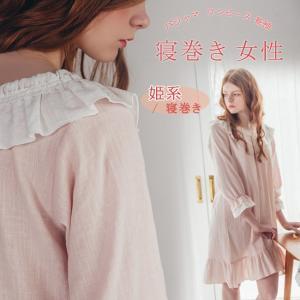 パジャマ ルームウェア ワンピース レディース 姫系 すそひだ 無地 長袖 可愛い 寝巻き 部屋着 体型カバー ソフト 女性 新作|gsgs-shopping