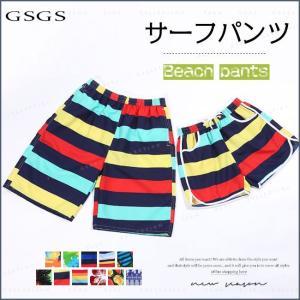 水着 2枚 メンズ レディース サーフパンツ 海パン 海水パンツ カップル ペア サーフ ショーツ 水陸両用|gsgs-shopping