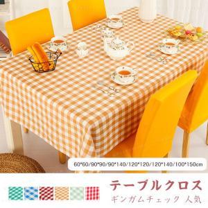テーブルクロス ギンガムチェック おしゃれ 人気 北欧 送料無料 レース 縁の飾り|gsgs-shopping