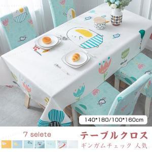 テーブルクロス ちゃたくリンネル 可愛い おしゃれ 人気 送料無料 ポイント消化|gsgs-shopping