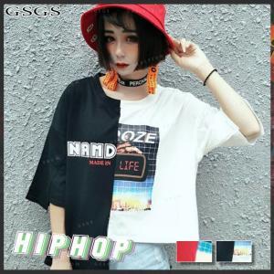 Tシャツ ダンス衣装 HIPHOP レディース トップス ヒップホップ ステージ 舞台服 HIPHOP|gsgs-shopping