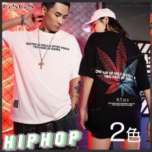Tシャツ 男女兼用 ダンス衣装 HIPHOP ダンス 衣装 公演服 トップス ヒップホップ ステージ 舞台服|gsgs-shopping