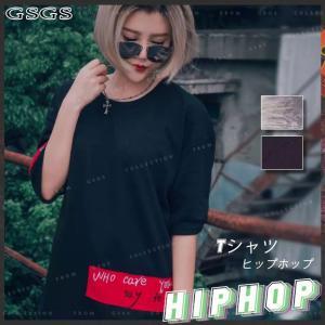 ダンス衣装 レディース Tシャツ HIPHOP ダンス 衣装 レディース トップス ヒップホップ ステージ 舞台服|gsgs-shopping