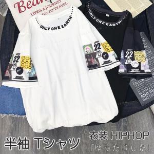 レディース  Tシャツ 半袖 ダンス衣装 HIPHOP ダンス 衣装 レディース トップス 半袖 ヒップホップ gsgs-shopping