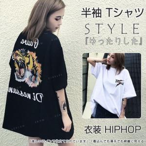 レディース  半袖 Tシャツ ダンス衣装 HIPHOP ダンス 衣装 レディース トップス ヒップホップ ステージ 舞台服 gsgs-shopping