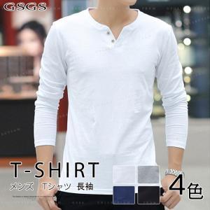 メンズ Tシャツ 長袖 カジュアルTシャツ 春服 大きいサイズ メンズTシャツ|gsgs-shopping