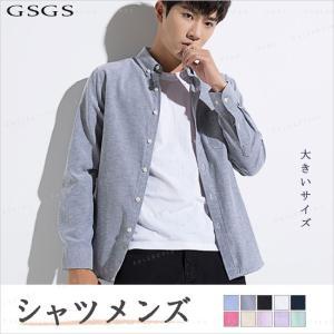メンズ 長袖 カジュアルシャツ 春新作 長袖シャツ メンズ トップス 夏 春物 春服 大きいサイズ メンズシャツ gsgs-shopping