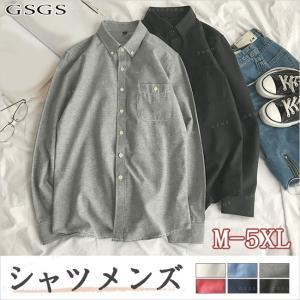 メンズ シャツ 長袖 カジュアルシャツ 春新作 長袖シャツ メンズ トップス 夏 春物 春服 大きいサイズ メンズシャツ ゆるシャツ|gsgs-shopping