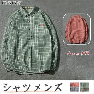 メンズ シャツ 長袖 チェック柄シャツ メンズ トップス 春夏 カジュアルシャツ 春服 メンズ 大きいサイズ シャツ 無地 ダンガリーシャツ|gsgs-shopping