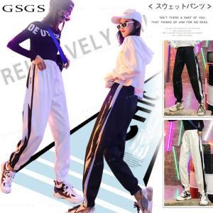 レディース スウェットパンツ ウエストゴム ダンス衣装 ヒップホップ 運動パンツ ダンスウェア HIPHOP ステージ 公演服|gsgs-shopping