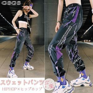ダンス衣装 ヒップホップ 運動パンツ 大きいサイズ レディース カジュアル 新作 ボトムス|gsgs-shopping