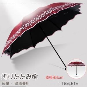 折りたたみ傘 三段式 直径98cm 軽量320g 1人用 耐風撥水 晴雨兼用 頑丈な8本骨 女性用綺麗な 携帯便利なコンパクト三段式折り畳み傘|gsgs-shopping