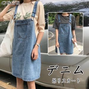 デニムスカート スカート ジャンパースカート ショートスカート 大きいサイズ 大人 カジュアル|gsgs-shopping
