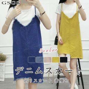 吊りスカート ショートスカート サロペット 女性用 ワンピース ゆったり 可愛い ジャンパースカート|gsgs-shopping