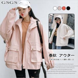 レディースファッション ショートジャケット トレンチコート ブルゾン ショート丈 カジュアル 防寒 防風 格好いい gsgs-shopping