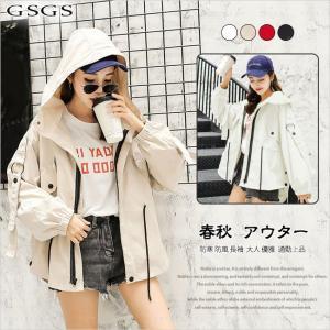 トレンチコート ショートジャケット フード付き ブルゾン 防寒 防風 アウトドア ゆったり gsgs-shopping