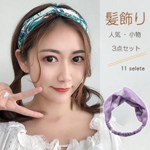 ヘアバンド レディース ヘアアクセサリー 後ろゴム 韓国ファッション 小物 女の髪飾り かわいい おしゃれ 人気 gsgs-shopping
