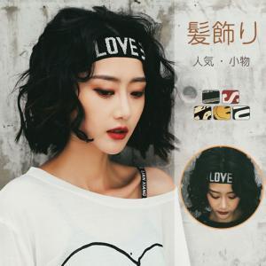 ヘアバンド レディース ヘアアクセサリー 後ろゴム 韓国ファッション 小物 女の髪飾り おしゃれ 人気 雑貨 gsgs-shopping