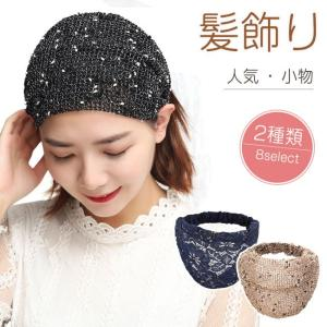 ヘアバンド 髪飾り 簡単 リボンヘアバンド ターバン 幅広 誕生日 ギフト シンプル ヘアアクセサリー 女性用 gsgs-shopping