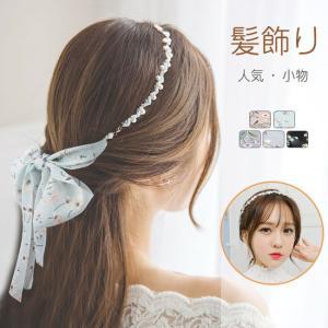 新作 ヘアバンド 韓国ファッション ヘアアクセサリー プレゼント ヘアカチューム まとめ髪 かわいい 送料無料 gsgs-shopping