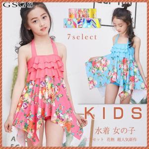 女の子 子供服 セットアップ この夏の必備 花柄 可愛い ショートパンツ 上下セット ビーチ水着 キッズ 海水浴|gsgs-shopping