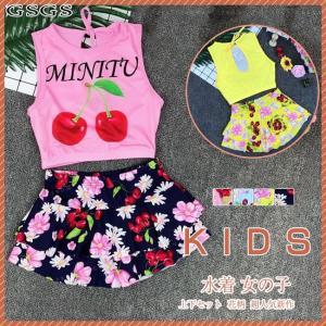 女の子 スカート セットアップ 花柄 可愛い kids 上下セット 海の日 ビーチ水着 女児 おしゃれ 今季新作|gsgs-shopping