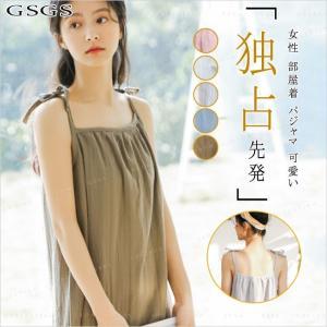 キャミソール セクシー ワンピース ベビードール パジャマ 可愛い シンプル 半袖 寝巻き|gsgs-shopping