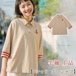 ポロシャツ Tシャツ レディース トップス 半袖 可愛い 超人気 ゆったり 韓国ファッション おしゃれ カジュアル 送料無料 gsgs-shopping