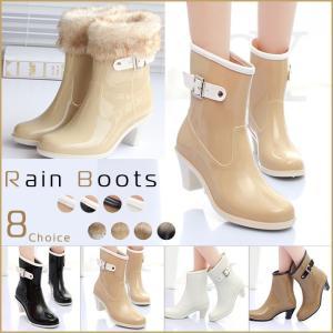 レインシューズ レディース おしゃれ 雨靴 レインブーツ エンボス 無地  大きいサイズあり 防水 デザインブーツ 女の子 アウトドア 雨雪対策に 履きやすい|gsgs-shopping