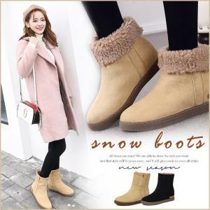 スノーブーツ ムートンブーツ ファッション レディースシューズ 靴 ブーツ 韓国風 カジュアル 半長靴 フラットソール 冬 シンプル 無地 スエード 原宿風|gsgs-shopping