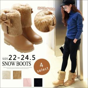 スノーブーツ ムートンブーツ ファッション レディースシューズ 韓国風 カジュアル 半長靴 フラットソール 冬 リボン ファー 本革風 エレガント 女子力up|gsgs-shopping