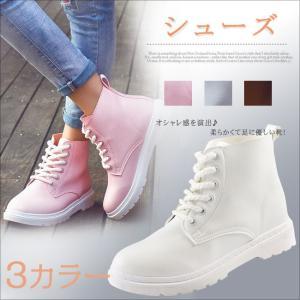 ローヒール ブーツ ブーティ ハイカット 紐 カジュアル レディース靴 シューズ レースアップシューズ 防水 ピンク 女子高生 可愛い 厚手 ホワイト ブラック|gsgs-shopping