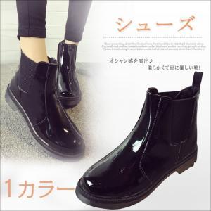 サイドゴアブーツ レディース靴 シューズ レースアップシューズ  ローヒール ブーツ ブーティ ハイカット カジュアル 踝隠しエナメル ファッション 韓国風|gsgs-shopping
