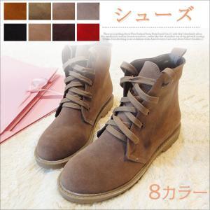 ブーツ ブーティ ハイカット 紐 カジュアル ファッション レディース靴 シューズ レースアップシューズ ローヒール 韓国風 スエード アウトドア 履き心地抜群|gsgs-shopping