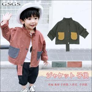 キッズコート 女の子 カジュアル アウター ショート丈 入学式 発表会 子供服 可愛い トップス 送料無料|gsgs-shopping