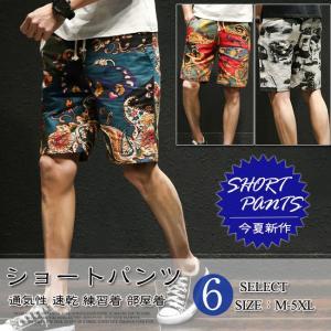 ハーフパンツ メンズファッション 綿麻 花柄 大きいサイズ スウェットパンツ ドライメッシュ かっこいい 柄パン 夏 サーフ 涼しい|gsgs-shopping